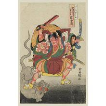 Utagawa Toyoshige: Actor Ichikawa Danjuro as Arashishi Onosuke - Museum of Fine Arts