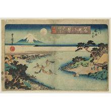 Utagawa Toyoshige: Tamagawa Shugetsu. Tamagawa Ayukumi no zu. Series: Meisho Hakkei - Museum of Fine Arts