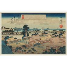 Utagawa Toyoshige: Kamakura Bansho. Tsurugaoka yori Boshu Yama no zu. Series: Meisho Hakkei. - Museum of Fine Arts