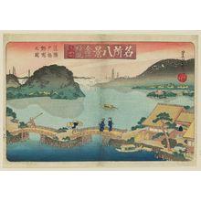 Utagawa Toyoshige: Kanazawa Kihan. Ukabu Setobashi Nojima no zu. Returning Sails, Kanazawa. View of Nojima from the Floating Seto Bridge. Series: Meisho Hakkei, 1st edition. (Famous Places. Eight Views) - Museum of Fine Arts