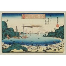 歌川豊重: Atami Yusho. Atami-ga-hara yori Oshima no Shinkei. Meisho Hakkei, 2nd edition (Famous Sights, Eight Views) - ボストン美術館