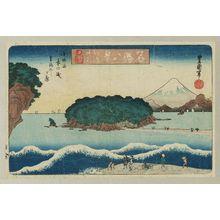 Utagawa Toyoshige: Clearing Weather at Enoshima: Koyurugi Strand and Morokoshigahara (Enoshima seiran, Koyurugi no iso, Morokoshigahara), from the series Eight Views of Famous Places (Meisho hakkei), 2nd edition - Museum of Fine Arts