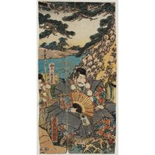 Utagawa Sadahide: Yoshitsune and Benkei Escaping to the North - Museum of Fine Arts