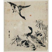 Utagawa Toyohiro: Wild Geese - Museum of Fine Arts