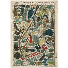Utagawa Yoshitsuya: Vegetables (Shinpan aomono kanbutsu tsukushi) - Museum of Fine Arts