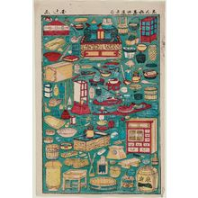Utagawa Kunitoshi: Furniture - Museum of Fine Arts
