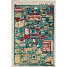 歌川国利: Furniture - ボストン美術館