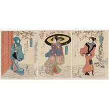Teisai Senchô: Three Beauties with Snow and Plum Blossoms (Setsubai san bijin) - Museum of Fine Arts
