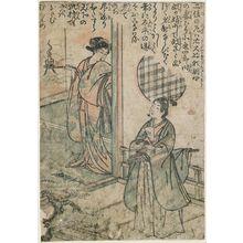 Tsukioka Settei: Nii no ama, from Onna sanzai zue? - Museum of Fine Arts