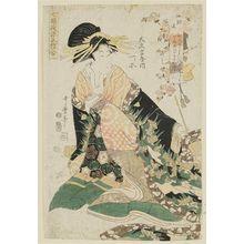 喜多川歌麿: Kashiwagi: Hitomoto of the Daimonjiya, from the series Seven Patterns in a Genji Picture Contest (Shichi moyô Genji eawase) - ボストン美術館