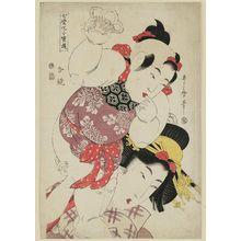 喜多川歌麿: Double Mirrors (Awase kagami), from the series Dance of Seven Changes Played by Precious Children (Shichi henge kodakara asobi) - ボストン美術館