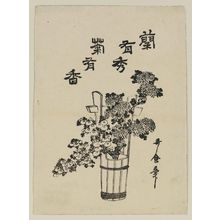Kitagawa Utamaro: Flower Arrangements - Museum of Fine Arts