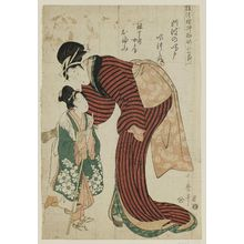 Kitagawa Utamaro: Gonjûrô's Wife Oyumi in a Scene of Pathos from the Play Whirlpools of Awa (Awa no naruto, hirei no dan, Gonjûrô nyôbô Oyumi), from the series (Ayatsuri moyô take no hitofushi) - Museum of Fine Arts