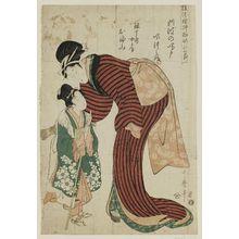 Kitagawa Utamaro: Gonjûrô's Wife Oyumi in a Scene of Pathos from the Play Whirlpools of Awa (Awa no naruto, hirei no dan, Gonjûrô nyôbô Oyumi), from the series (Ayatsuri moyô take no hitofushi) - Museum of Fine Arts