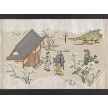 Hishikawa Moronobu: Viewing Cherry Blossoms in Ueno (Ueno hanami no tei), Sheet 3 - Museum of Fine Arts