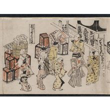奥村政信: In Sakai-chô, Season-opening Kabuki Performances on the First Day of the Eleventh Month (Sakai-chô no zu, Shimotsuki tsuitachi kaomise no tei), from an untitled series of Customs of the Twelve Months - ボストン美術館