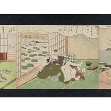 Suzuki Harunobu: The Mistress in the Evening at Ueno (Ueno no banshô, pun on Evening Bell at Ueno), from the series Fashionable Eight Views of Edo (Fûryû Edo hakkei) - Museum of Fine Arts