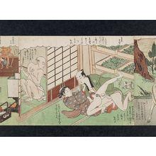 鈴木春信: No. 10 from the erotic series The Amorous Adventures of Mane'emon (Fûryû enshoku Mane'emon) - ボストン美術館