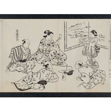 奥村政信: from an untitled series of a visit to the Yoshiwara (known as Series L) - ボストン美術館
