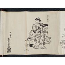 Okumura Masanobu: (Sawaki no tei), from an untitled series of a visit to the Yoshiwara (known as Series L) - Museum of Fine Arts