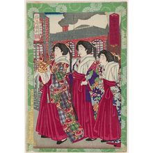 Utagawa Kunitoshi: Court Ladies Visiting Paper-Money Bureau (Kanjo Shiheikyoku gyôkei no zu) - Museum of Fine Arts