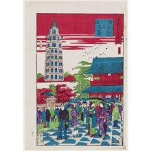 渡辺延一: Asakusa: Kinryûzan Temple and Ryôunkaku, from the series True Views of Famous Places in Tokyo (Tôkyô shinkei meisho) - ボストン美術館