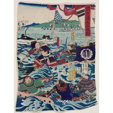 歌川芳員: The Great Battle of Dan-no-ura (Dan-no-ura ôgassen zu) - ボストン美術館