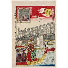 Nagashima Shungyô: True View of Azuma-bashi Iron Bridge in Asakusa (Asakusa Azuma-bashi tekkyô no shinkei), from the series Famous Sights of Tokyo (Tôkyô meisho zue) - Museum of Fine Arts