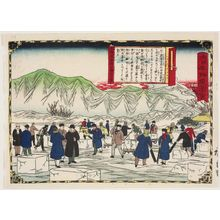 Utagawa Hiroshige III: Hokkaido-Oshima: Shipping Ice from Hakodate Series: Famous Products of Japan (Dai Nihon Bussan Zue: Hokkaidô.....no zu) - Museum of Fine Arts