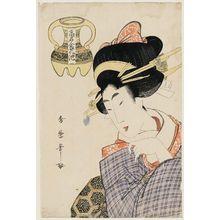 Kitagawa Hidemaro: Kômei kinka no ike - Museum of Fine Arts
