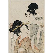 Kitagawa Hidemaro: Young Couple with Goldfish - Museum of Fine Arts