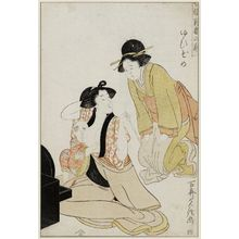 Utagawa Hisanobu: Yuizome - ボストン美術館