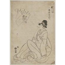 喜多川秀麿: Tôsei Nana Komachi - ボストン美術館