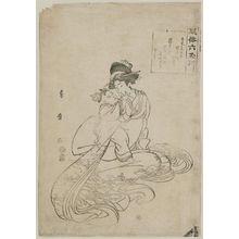 喜多川秀麿: Fûryû Mu Tamagawa - ボストン美術館