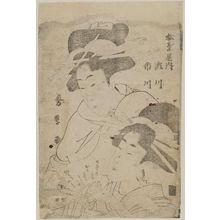 喜多川秀麿: Segawa and Ichikawa of the Matsubaya - ボストン美術館