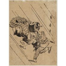 Kitagawa Hidemaro: Lion Dancer and Drummer Running in Rain - Museum of Fine Arts