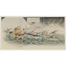 Utagawa Kokunimasa: Mount Lao Tie (Rôtetsuzan) - ボストン美術館
