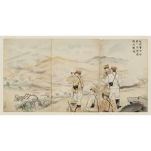 Toyokawa Yoshikuni: Having Followed Our Military Headquarters, We Look at the Grand Battlefield of Liaoyang (Waga gun shireibu ni shitagaeri Ryôyô no daisenjô o hitome ni nozomu) - Museum of Fine Arts