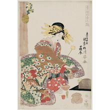 二代目鳥居清満: Shinowara of the Tsuruya in Kyô-machi Itchôme, from the series Songs of the Four Seasons in the Pleasure Quarters (Seirô shiki no uta) - ボストン美術館