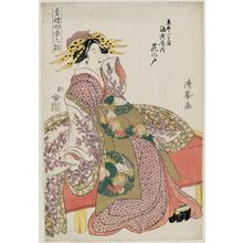 二代目鳥居清満: Hananoto of the Ebiya in Kyô-machi itchôme, from the series Songs of the Four Seasons in the Pleasure Quarters (Seirô shiki no uta) - ボストン美術館