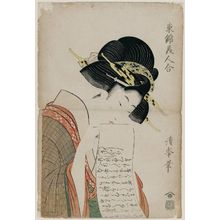 Torii Kiyomine: Woman with a Letter, from the series Comparison of Beauties in Eastern Brocade (Azuma nishiki bijin awase) - Museum of Fine Arts