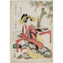 Torii Kiyomine: Ichikawa of the Matsubaya, from the series Songs of the Four Seasons in the Pleasure Quarters (Seirô shiki no uta) - Museum of Fine Arts