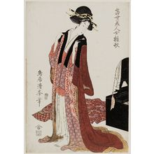 Torii Kiyomine: Woman Changing Clothes, from the series Feminine Patterns for Modern Beauties (Tôsei bijin onna hinagata) - Museum of Fine Arts