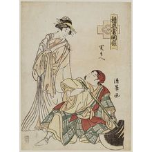 二代目鳥居清満: Sekibei in the Play Tsumoru Koi Yuki no Seki no To - ボストン美術館