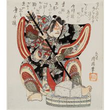 Torii Kiyomine: Actor Ichikawa Danjûrô VII as Gorô in Yanone - Museum of Fine Arts