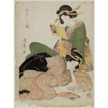 二代目鳥居清満: Women Reading, from the series The Chronicle Masukagami in Modern Customs (Fûzoku Masukagami) - ボストン美術館