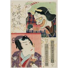 二代目鳥居清満: Actors as the Old Woman (Rôjo) Shinonome and Ashikaga Mitsuuji, from the series Square Pictures in Old and New Styles (Kodai imayô shikishi awase) - ボストン美術館