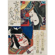 二代目鳥居清満: from the series Square Pictures in Old and New Styles (Kodai imayô shikishi awase) - ボストン美術館