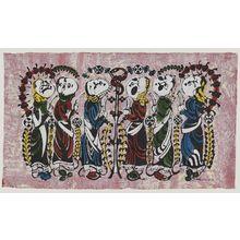 Watanabe Sadao: Brazen Serpent - Museum of Fine Arts