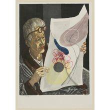 Sekino Jun'ichiro: Portrait of Onchi Koshiro - Museum of Fine Arts